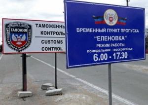 ДНР, ЛНР, восток Украины, Донбасс, жители, ОРДЛО, очереди, боевики