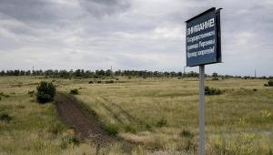 сумская область, украино-российская граница, новости украины, новости россии, стена