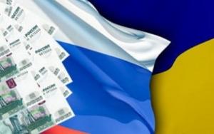Торговые войны, Россия, Украина