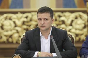 Украина, Москва, зеленский, Президент, СМИ, Оман