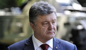 петр порошенко, новости украины, экстренное сообщение