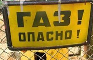 ющенко, ато, Украина, россия, газовые войны