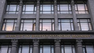Владимир Путин, Россия, Экономика, Санкции, Валютные ограничения, Минфин РФ