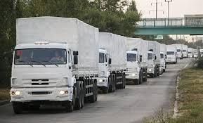 Гуманитарка, груз, конвой, Донецк, Луганск, тонны,граница