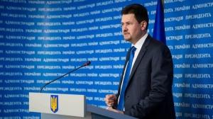 украина, россия, цеголко, порошенко, путин, неприязнь, выборы президента 2019, защита, урегулирования конфликта