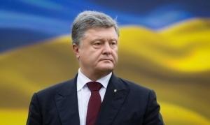 Украина, Международный суд в Гааге, политика, общество, Россия, терроризм, Порошенко, мнение