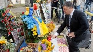 Новости Украины, Новости Киева, Верховная Рада, Нацгвардия