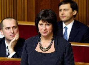 украина, реструктуризация, долг, минфин, дефолт