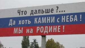 Крым, Константинов, новости, Захарченко, блокада, Украина