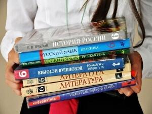 ДНР, Россия, учебники, Минобразования Украины, война в Донбассе