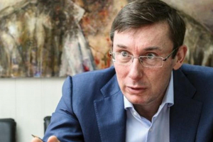 Украина, Луценко, Сарган, НАБУ, Дело, Прокуратура.