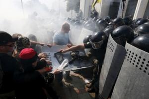 украина, вр, новости, взрыв
