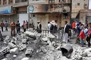 Йемен, Саудовская Аравия, Россия, эвакуация, война, политика, общество, новости