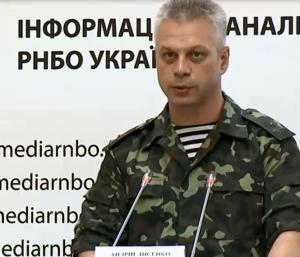 восток Украины, Донбасс, война, АТО, Никишино, Дебальцево, ВСУ, армия Украины, ДНР, Лысенко