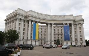 мид украины, ассоциация с ес, политика, общество