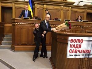 яценюк, кабинет министров, политика, общество, драка, букет