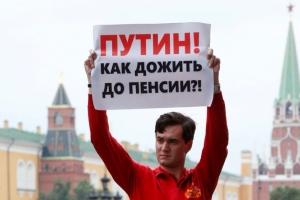 россия, госдума, алименты, пенсия, скандал, соцсети