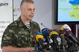 луганская область, происшествия.  ато, лнр, армия украины, снбо. донбасс. новости украины, юго-восток украины