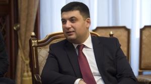 порошенко, гройсман, верховная рада, политика, украина, депутатская неприкосновенность