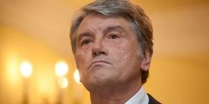 виктор ющенко, нбу, валерия гонтарева, экономика, политика, общество, украина