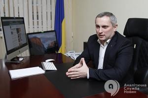 киберполиция Украины, вирус Петя, хакерская атака