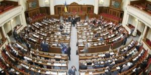 порошенко, верховная рада, политика, нато, новости украины