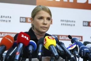 тимошенко, кабмин, должности, приоритет
