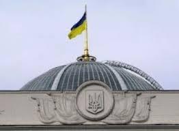 Парламент, Украина, выборы, Порошенко,фракция, блоки, военные