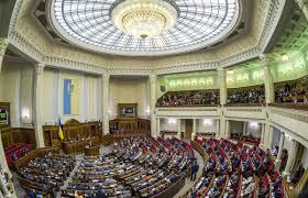 Владимир Зеленский, Рада, Парубий, Рячбошапка, новости, политика, Украина, парламентские выборы