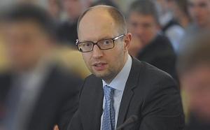 яценюк, мвф, экономика, новости украины