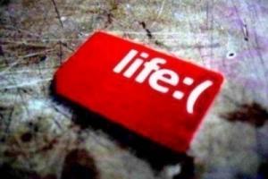Ахметов, мобильный оператор, Life, Life:), штраф
