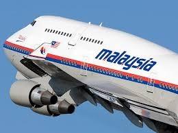 минобороны сша, самолет, сбитие, пропроссийские силы, ополченцы, малайзия, боинг-777