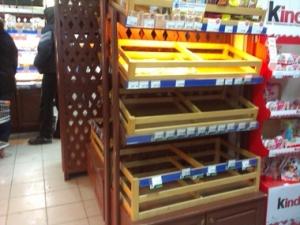 Луганск, продовольствие, ЛНР, АТО, Нацгвардия, горсовет