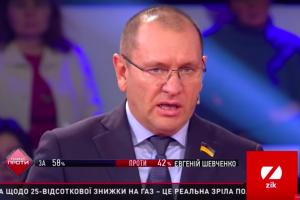 шевченко, сн, слуга, украина, язык, фейк, пропаганда, скандал