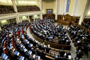 оппозиционный блок, сепаратисты, рада, законопроектв