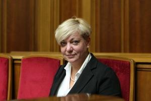 Украина, политика, общество, экономика, национализация ПриватБанка, Гонтарева, НБУ