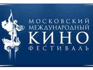 московский кинофестиваль, кино, голливуд