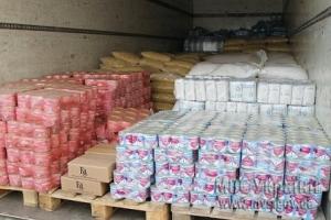 гуманитарная помощь, армянская диаспора, донбасс