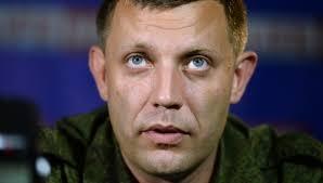 Захарченко, наступление, Мариуполь, никто, не штурмуют, опровержение
