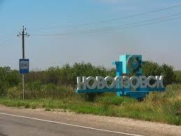 Юго-восток Украины, АТО, происшествия, вооруженные силы Украины, новоазовск, днр, армия украины