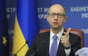 яценюк, соцполитика, украина, льготы