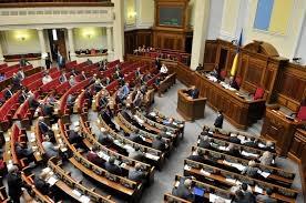 Турчинов, Верховная Рада, заседание