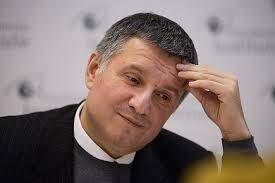 Аваков, Фирташ, Коломойский, МВД