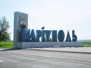 мариуполь, донецкая область, юго-восток украины, общество, новости украины, происшествия, ато, донбасс