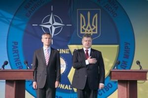 новости украины, оон, мид украины, происшествия