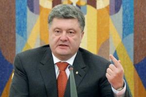 новости украины, петр порошенко, внутренние переселенцы