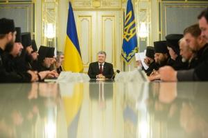 укрина, порошенко, автокефалия, религия, томос, упц кп, упц мп, единая церковь