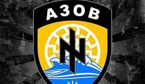 азов, бригада спецназначения, полк, ато, белецкий
