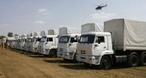 мид украины, гуманитарка, россия, товары