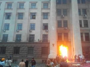 дом профсоюзов, одесса, происшествия, украина, сбу, россия